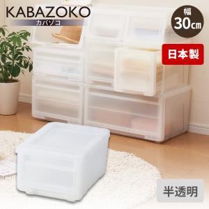 天馬 プロフィックス カバゾコ30 クリア 収納ケース 衣装ケース|tenmafitsworld