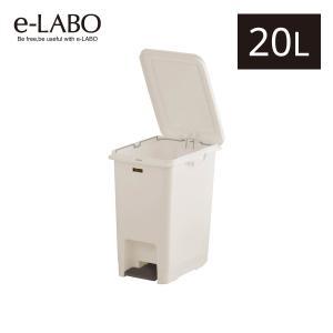 手を汚さずに捨てられるペダル式ゴミ箱です。容量は20リットル。寝室やプライベートルームでも使いやすい...