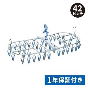 洗濯ハンガー ポーリッシュ 華麗な乾きやすい角ハンガー42 PL-18 天馬