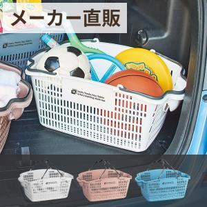 カゴ かご バスケット マイバスケット プロフィックス ショッピングバスケット ホワイト 買い物 スーパー レジカゴ 洗濯 おしゃれ かわいい 収納 小物 おもちゃの写真