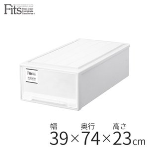 押入れの収納に最適な収納ケースです。積み重ねてもへたりにくり丈夫な前枠が付いています。  カラー:ホ...