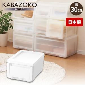 天馬 プロフィックス カバゾコ モノ 30 ホワイト 収納ケース 衣装ケース