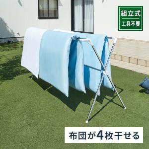 天馬 ポーリッシュ 伸縮式布団干しX型ダブルバー PS-26WB 組立式 洗濯物干し