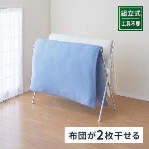 天馬 ポーリッシュ アルミ伸縮式布団干しX型コンパクト PS-34A 組立式 洗濯物干し