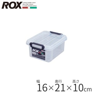 天馬 収納ケース 収納ボックス ロックス 200S