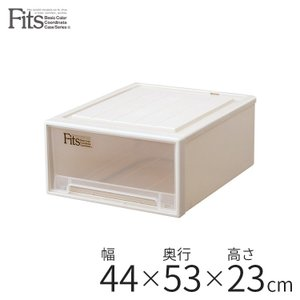 収納ケース 衣装ケース Fits フィッツ ケース クローゼット(ワイドM−53)