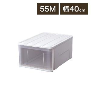 収納ケース 衣装ケース 引き出し 収納 プラスチック たっぷり収納ケース 55M