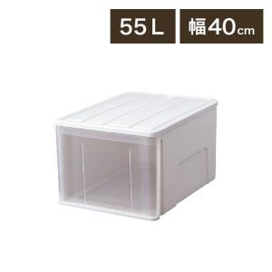 収納ケース 衣装ケース 引き出し 収納 プラスチック たっぷり収納ケース 55L