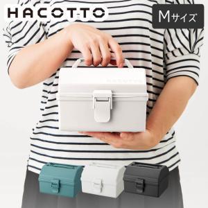 天馬 道具箱 ハコット M