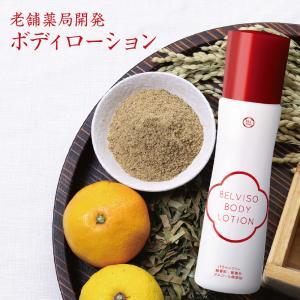 米やお酒など優れた日本食の栄養をふんだんに詰め込み、防腐剤、アルコール、香料、キャリーオーバー成分を...
