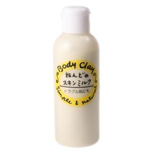 クリーム モンモリロナイトねんどのスキンミルク 150ml 保湿 粘土 ボディクレイ ポイント消化 tenman-hompo
