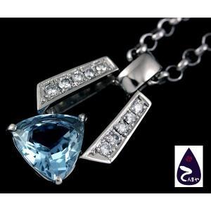 Pt850/900 アクアマリン・ダイヤペンダント付きネックレス アクアマリン:1.63ct ダイヤ:0.17ct 重量:約8.1g|tenmaya78