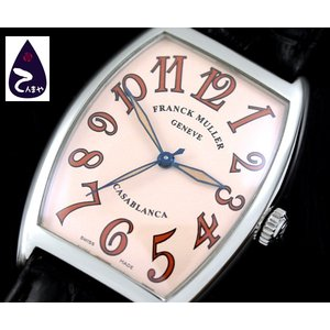 フランクミュラー カサブランカ 型番:2852CASA(メン...