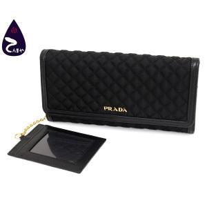 プラダ(PRADA) ナイロン×レザー(ブラック) キルティング 二つ折り長財布 パスケース付 型番:1M1132|tenmaya78