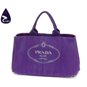 プラダ(PRADA) キャンバス:パープル カナパトート トートバッグ 型番:BN1872|tenmaya78