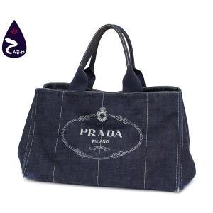 プラダ(PRADA) キャンバス(ブルー×ピンク) カナパトート トートバッグ 型番:BN1872|tenmaya78