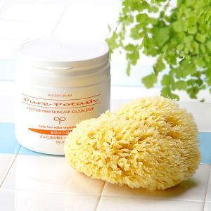 お試しセット 1(乾燥肌/敏感肌〜アトピー肌向)   天然海綿ボディスポンジとピュアポタッシュのお買得セット|tennen-sponge