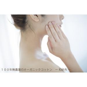 化粧落とし(4枚組)/タオルハンカチ <和紡布・オーガニックコットンタオル> tennen-sponge 04