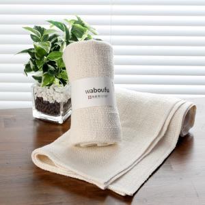 和紡布・健康ボディタオル <オーガニックコットン100%の平織りタオル>|tennen-sponge
