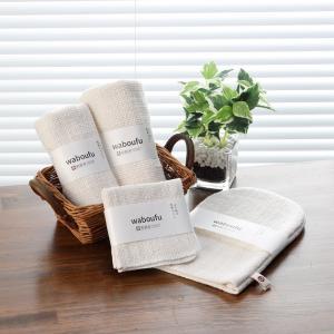 和紡布・健康ボディタオル <オーガニックコットン100%の平織りタオル> tennen-sponge 08