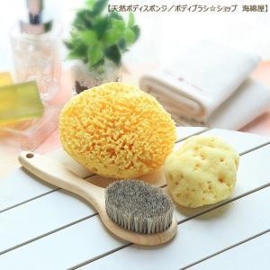 和紡布・健康ボディタオル <オーガニックコットン100%の平織りタオル> tennen-sponge 09