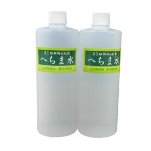 ヘチマ水100%完全無添加のオーガニック天然化粧水「スエばあちゃんのへちま水」500ml-2本セット