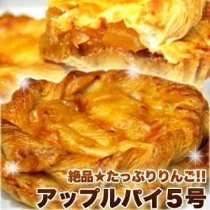 絶品ホールケアップルパイが簡易包装でお買い得価格♪ 原材料名 りんごプレザーブ、小麦粉、卵、マーガリ...