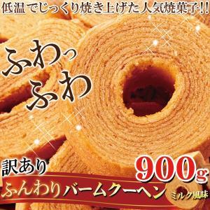内容量900g(300g×3) 原材料卵、砂糖、小麦粉、ショートニング、コーンスターチ、マーガリン、...