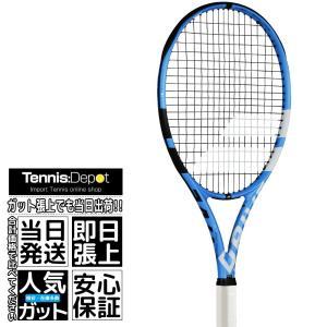 2018 バボラ  ピュアドライブライト (270g) BF101341 (海外正規品) 硬式テニス...