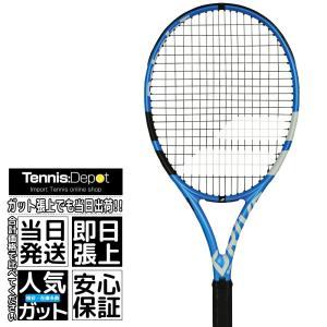 2018 バボラ ピュアドライブ チーム (285g) BF101339 (海外正規品) 硬式テニス...