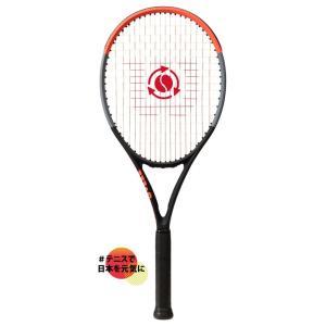 【予約品★日本限定】テニスラケット ウイルソン(Wilson)クラッシュ 100 S(CLASH 100S)WR037011S+