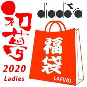 【出荷開始!★数量限定】ディアドラ(DIADORA) レディース 2020 New Year Pac...