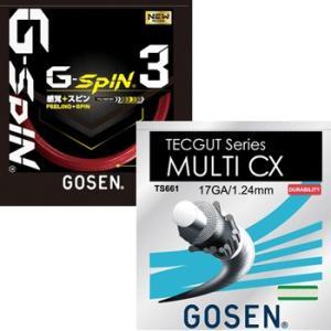 【GOSEN×LAFINO CHOICE No.2】【張り上げ限定商品】GOSEN G-SPIN3 ...
