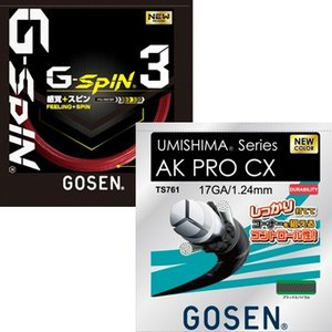 【GOSEN×LAFINO CHOICE No.4】【張り上げ限定商品】GOSEN G-SPIN3 ...