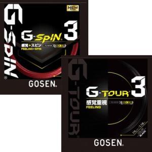 【GOSEN×LAFINO CHOICE No.5】【張り上げ限定商品】GOSEN G-SPIN3 ...