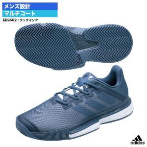 【10%ポイント対象商品:10月20日まで】アディダス adidas  テニスシューズ SoleMatch Bounce M EE9562|tennis-station