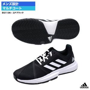 【10%ポイント対象商品:10月20日まで】アディダス adidas テニスシューズ メンズ CourtJam Bounce EG1136|tennis-station