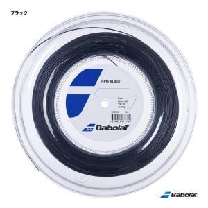 【10%ポイント対象商品:10月20日まで】バボラ BabolaT テニスガット ロール RPMブラスト(RPM BLAST) 130 ブラック 243101(130)|tennis-station