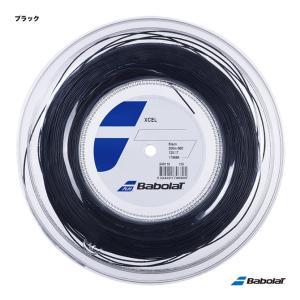 【10%ポイント対象商品:10月20日まで】バボラ BabolaT テニスガット ロール エクセル(Xcel) 125 ブラック 243110(125bk)|tennis-station