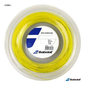 バボラ BabolaT テニスガット ロール RPMハリケーン(RPM HARRICANE) 130 イエロー 243141(130)「旧商品名:プロハリケーンツアー」|tennis-station
