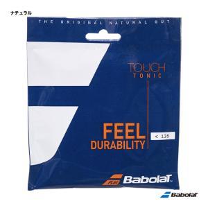 バボラ BabolaT テニスガット 単張り タッチトニック(Touch Tonic) 130 ナチュラル 201032(130)「旧商品名:トニックプラス ボールフィール」|tennis-station