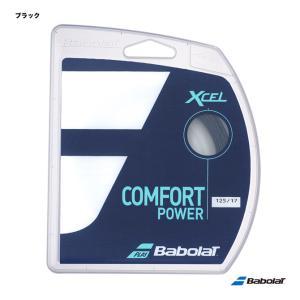 バボラ BabolaT テニスガット 単張り エクセル(Xcel) 125 ブラック 241110(125bk)「旧商品名:エクセルフレンチオープン」|tennis-station