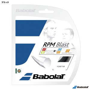 バボラ BabolaT  テニスガット 単張り RPMブラスト(RPM BLAST) 120 ブラッ...