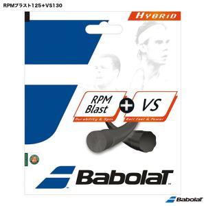 バボラ BabolaT  テニスガット 単張り RPMブラスト(RPM BLAST) 125+VS ...
