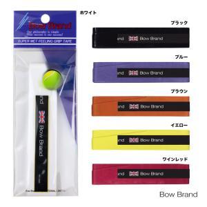 ボウブランド BOWBRAND  グリップテープ ボウブランド プログリップ(スーパーウェット 1本...