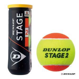 【10%ポイント対象商品:10月20日まで】ダンロップ DUNLOP  テニスボール STAGE 2 ORANGE ステージ 2 オレンジ 3球入り(1缶) STG2ORC3DOZ|tennis-station