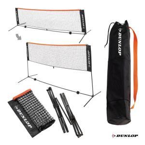 【10%ポイント対象商品:9月20日まで】ダンロップ DUNLOP ネット・ゲージ ネット・ポストセット 3mタイプ ST-8000|tennis-station