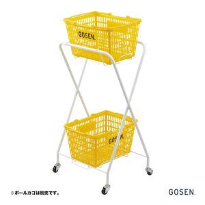【10%ポイント対象商品:9月20日まで】ゴーセン GOSEN  コート備品 ボールカート GA70|tennis-station
