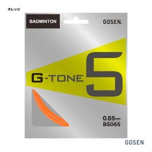 【10%ポイント対象商品:10月20日まで】ゴーセン GOSEN  バドミントンガット 単張り ジー・トーン・ファイブ(G-TONE 5) オレンジ BS065 tennis-station