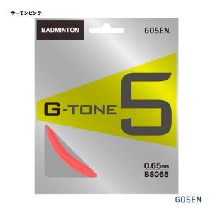 【10%ポイント対象商品:10月20日まで】ゴーセン GOSEN  バドミントンガット 単張り ジー・トーン・ファイブ(G-TONE 5) サーモンピンク BS065 tennis-station